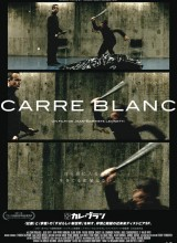 Carr Blanc